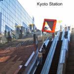 A-Kyoto 07