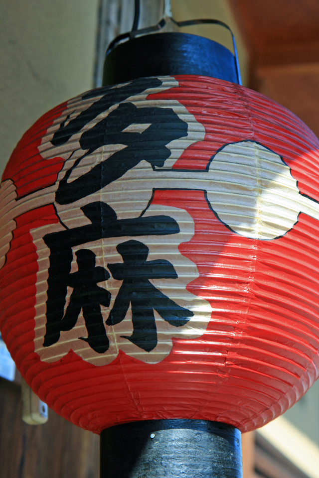 B-Kyoto 09A