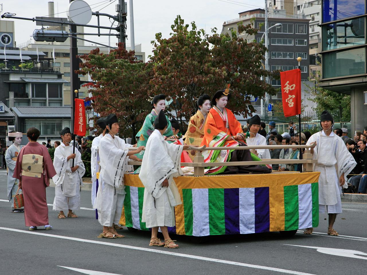 C-Kyoto 14