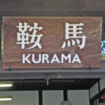 D-Kurama 01