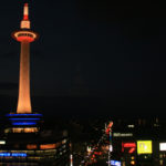 kyoto_tower3