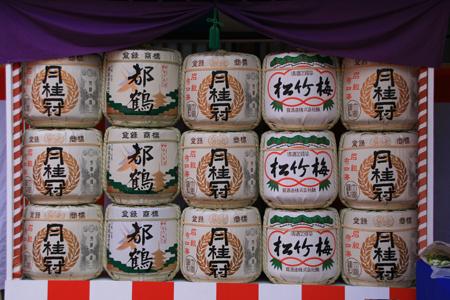 kyoto_views3