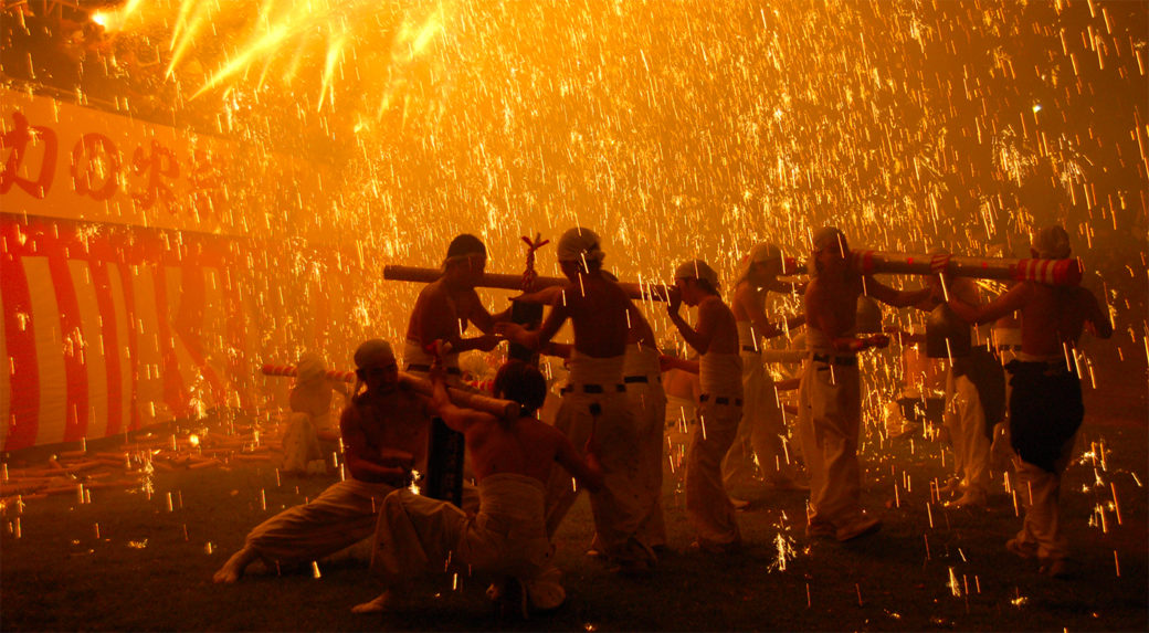 Gifu Tejikara Himatsuri Fire Festival