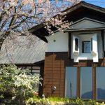 The Kura, Togari Onsen