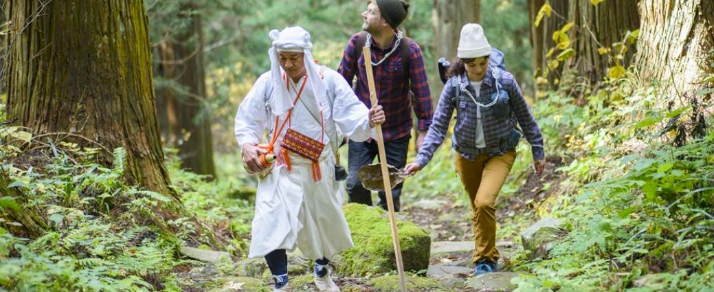 Yamabushi hiking